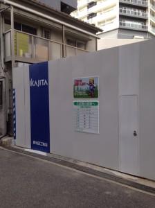 ワコーレ新神戸マスターズレジデンス_入口