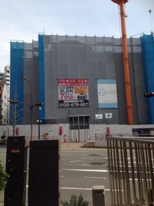 プレサンス ジェネ 新神戸ステーションフロント
