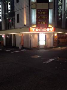 新神戸のホテル街_夜の様子