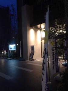 ミッドヒルズ神戸三宮_夜
