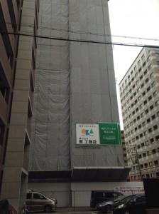 ワコーレ ザ・リーブル神戸の東側