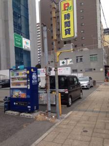 ワコーレ ザ・リーブル神戸の南側(その2)