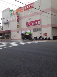 ライフ_高速神戸駅周辺