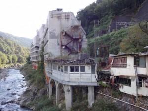 危険な空き家