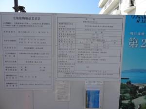 maiko-kaigan02