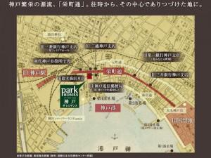 栄町通は神戸の中心