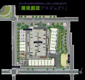 ジークレフジオ神戸本山イメージ