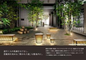 「開かれた庭も敷地内に」(公式:HP)