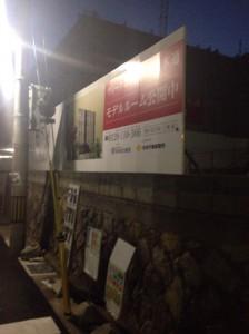ヴィークコート神戸山本通南側