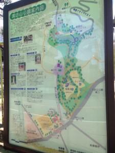 諏訪山公園(現地マンションんから徒歩3分ほど)
