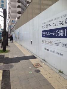 ブランズタワー・ウェリス心斎橋SOUTH現地