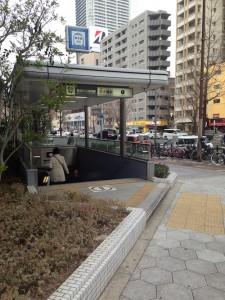 西大橋駅へは徒歩2分のアクセス
