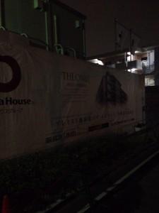 夜のプレミスト西宮北口ザ・レジデンス現地