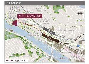 ザ・パークハウス 宝塚の地図(引用:スーモ)