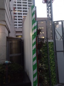 ワコーレ神戸三宮トラッドタワー 西隣ビル