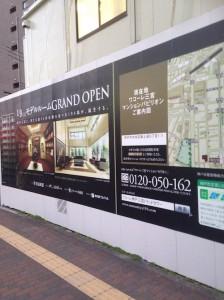 ワコーレ神戸三宮トラッドタワー 現地