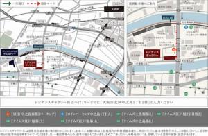 ザ・パークハウス 中之島タワー 周辺地図(引用:公式 HP)