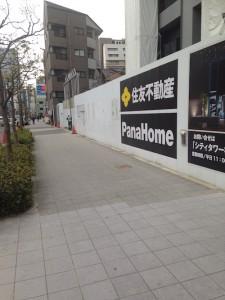 シティタワー梅田東_大通り側