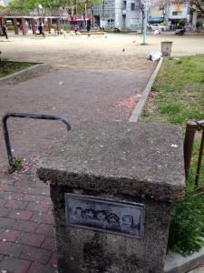 豊崎西公園(徒歩3分)