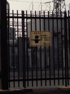 関西電力(株)豊崎変電所