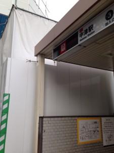 地下鉄中津駅が最寄りになります。