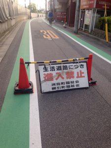 甲子園球場での野球開催日は進入禁止