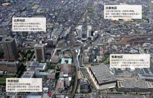 西宮北口航空写真(引用:日本民営鉄道協会)