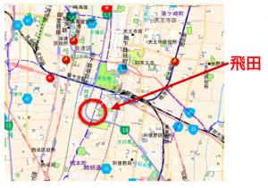 飛田のハザードマップ