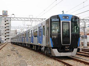 阪神電車5700系(引用:公式HP)