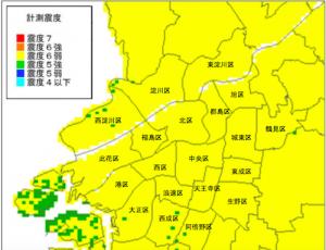 南海トラフ(巨大地震) 震度分布予測図(引用:大阪市災害想定)