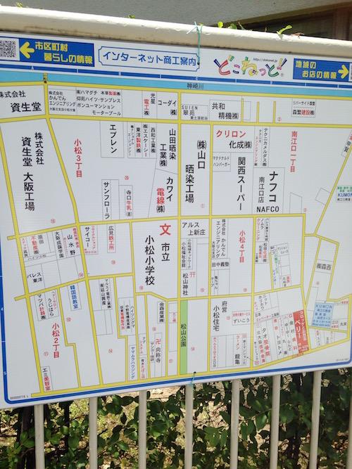 「ブランズシティ上新庄」の周辺地図(山口晒染工場跡)
