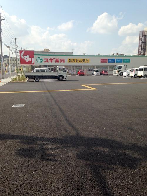 diaesta-mio-fukumachi-urban23