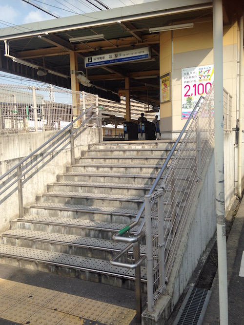 阪神なんば線「福」駅