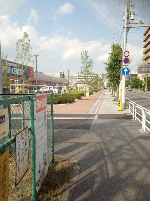 diaesta-mio-fukumachi-urban49