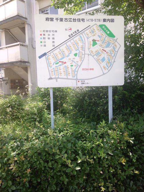 府営住宅マップ