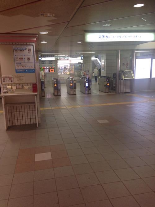 阪急北千里駅 改札
