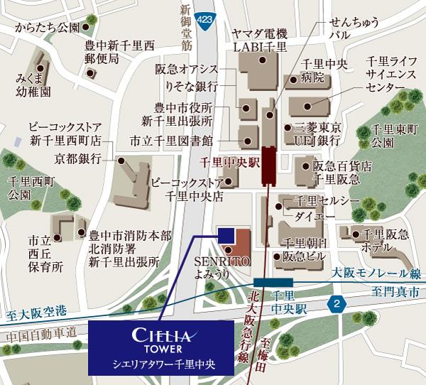 「シエリアタワー千里中央」地図(引用:公式HP)