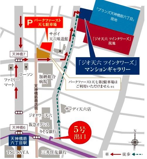 「ジオ天六ツインタワー」周辺地図(引用:公式HP)
