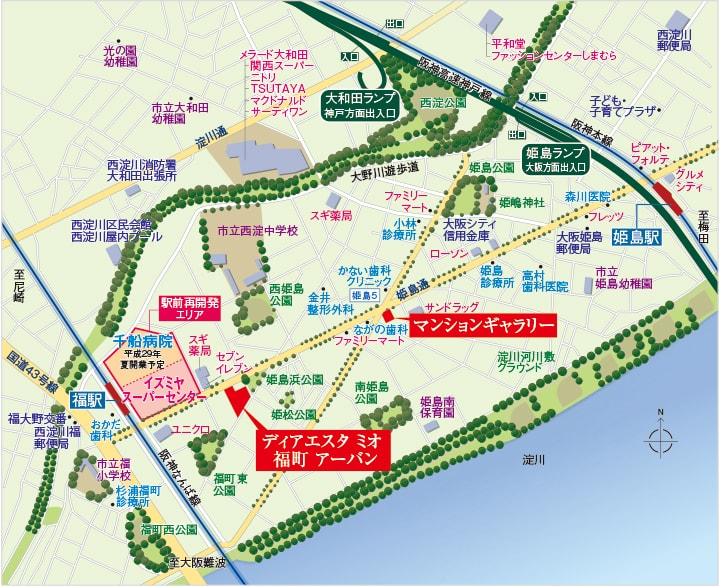 ディアエスタ ミオ 福町 周辺地図(引用:公式HP)
