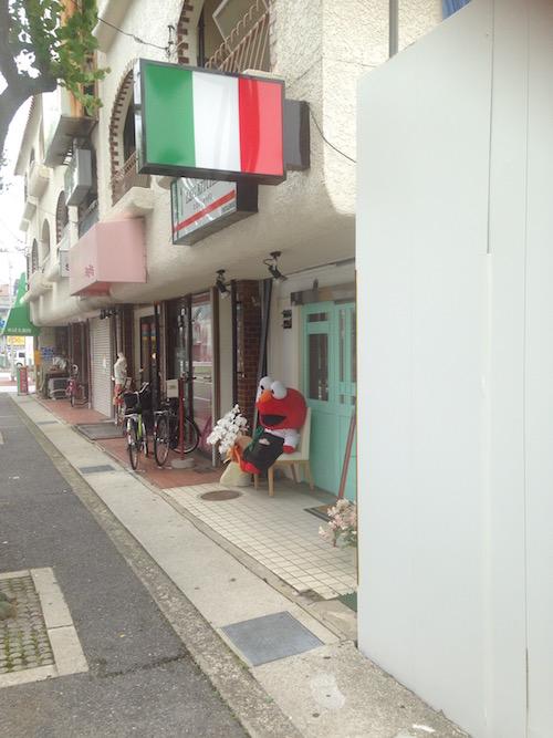 隣のイタリア料理店