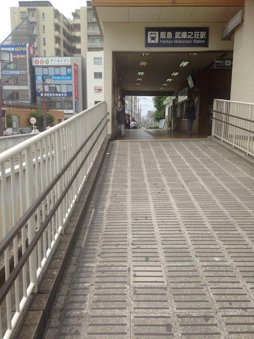 阪急神戸線、武庫之荘駅