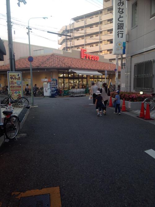 スーパーマーケット「フレスコ」