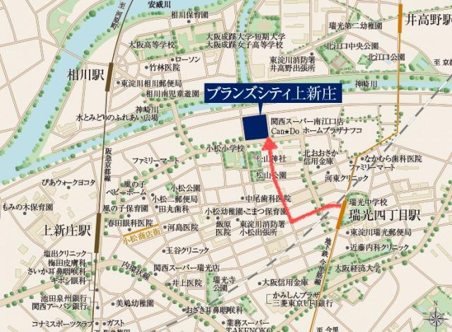瑞光四丁目駅からの経路(元データ引用:公式HP)
