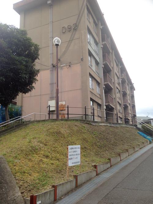 周辺の公営住宅