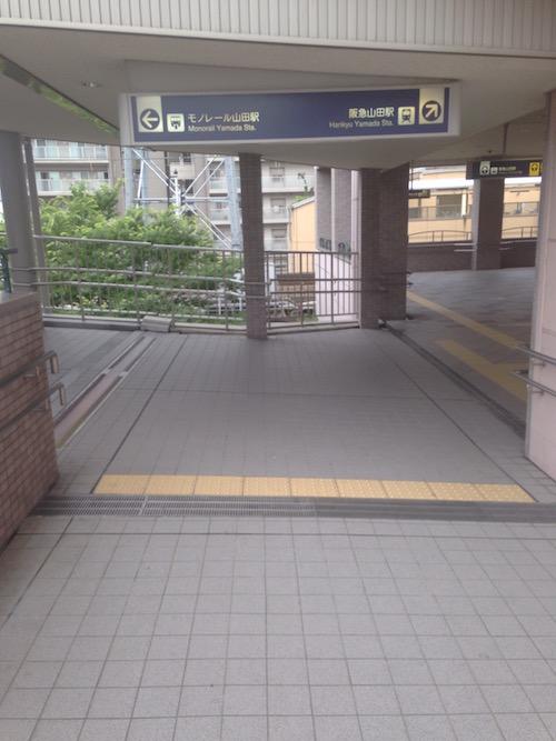 阪急とモノレール「山田駅」