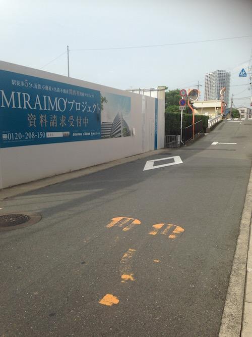 MIRAIMOプロジェクト周辺