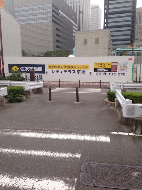 「シティテラス京橋」現地