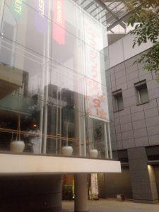 「いきいきエイジングセンター」入り口