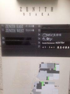 Zenith Osaka(ジーニス大阪)の案内図