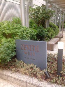 マンション住民用の入り口